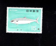 802369619 1966 SCOTT 868 POSTFRIS MINT  NEVER HINGED EINWANDFREI (XX)  FISH YELLOW TAIL - 1926-89 Empereur Hirohito (Ere Showa)
