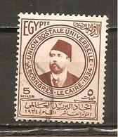 Egipto - Egypt. Nº Yvert  159 (usado) (o) - Usados