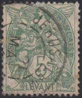 Levant Bureaux Français 1902-1922 - Jerusalem / Palestine Sur N° 13 (YT) N° 13 (AM). Oblitération. - Levant (1885-1946)