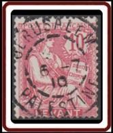 Levant Bureaux Français 1902-1922 - Jerusalem / Palestine Sur N° 14 (YT) N° 14 (AM). Oblitération De 1910. - Levant (1885-1946)