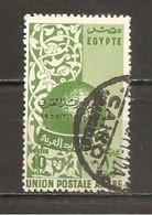 Egipto - Egypt. Nº Yvert  377 (usado) (o) - Egipto