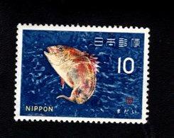 802372286 1966 SCOTT 862 POSTFRIS MINT  NEVER HINGED EINWANDFREI (XX) FISH BREAM - 1926-89 Empereur Hirohito (Ere Showa)