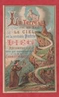Image Pieuse - SANTINO - Holly Card - N° 233 - 1887 - Superbe - Imágenes Religiosas