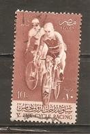 Egipto - Egypt. Nº Yvert  415 (usado) (o) - Egipto