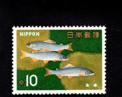 802372820 1966 SCOTT 864 POSTFRIS MINT  NEVER HINGED EINWANDFREI (XX) FISH THREE AYU - 1926-89 Empereur Hirohito (Ere Showa)