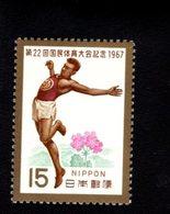 802373852 1967 SCOTT 933 POSTFRIS MINT  NEVER HINGED EINWANDFREI (XX) ATHLETE - WILD PRIMROSE - CHICHIBU MOUNTAINS - 1926-89 Empereur Hirohito (Ere Showa)