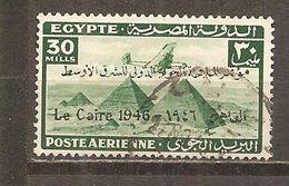 Egipto - Egypt. Nº Yvert  Aéreo 28A (usado) (o) - Aéreo