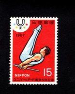 802374464 1967 SCOTT 929 POSTFRIS MINT  NEVER HINGED EINWANDFREI (XX) GYMNAST ON HORIZONTAL BAR - 1926-89 Empereur Hirohito (Ere Showa)