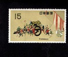 802374899 1968 SCOTT 965 POSTFRIS MINT  NEVER HINGED EINWANDFREI (XX)  HEIJI MONOGATARI SCROLL PAINTING - 1926-89 Empereur Hirohito (Ere Showa)