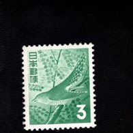 802375892 1971 SCOTT 1067 POSTFRIS MINT  NEVER HINGED EINWANDFREI (XX)  BIRD LITTLE CUCKOO - 1926-89 Empereur Hirohito (Ere Showa)