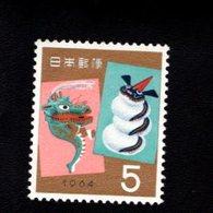 802376741 1963 SCOTT 805 POSTFRIS MINT  NEVER HINGED EINWANDFREI (XX)  TOY DRAGONS OF TOTTORI AND YAMANASHI - 1926-89 Empereur Hirohito (Ere Showa)