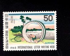 802377374 1968 SCOTT 971 POSTFRIS MINT  NEVER HINGED EINWANDFREI (XX)  INTERNATIONAL LETTER WRITING WEEK - 1926-89 Empereur Hirohito (Ere Showa)