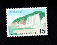 802377374 1969 SCOTT 1000 POSTFRIS MINT  NEVER HINGED EINWANDFREI (XX)  NATIONAL PARK SHIMOKITA HANTO QUASI - 1926-89 Empereur Hirohito (Ere Showa)