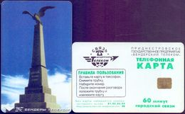 Used Phone CardsTransnistria. Benderi 60 Minutes.Bender Telecom.Monument To The 55 Regiment Of Podolia In Benderi. - Moldova