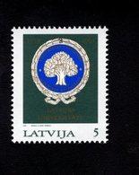 802385324 1994 SCOTT 378 POSTFRIS MINT  NEVER HINGED EINWANDFREI (XX)  UNIVERSITY OF LATVIA 75TH ANNIV - Lettonie