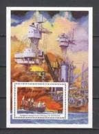 St Vincent Grenadines (Bequia) 1991 Mi Block 13 MNH SHIPS - FIRE FIGHTERS - Firemen