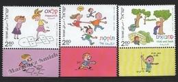 Israel 2011  Yv. 2135-37, Children's Games – Tab - MNH - Israel