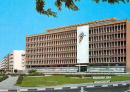 1 AK Kuwait * Ministry Of Information & Guidance Building * - Kuwait