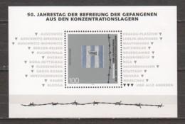 Germany Bund 1995 Mi Block 32 MNH ENDING WORLD WAR 2 - 2. Weltkrieg