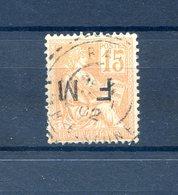 France, FM N°1, Variété Surcharge Renversée, Oblitéré, Cote 150€ - (F116B) - Franchigia Militare (francobolli)
