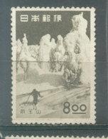 JAPON - YVERT 460 (#3407) - Sin Clasificación