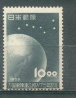 JAPON - YVERT 503 (#3409) - Sin Clasificación