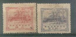 JAPON - YVERT 160-161 (#2882) - Sin Clasificación