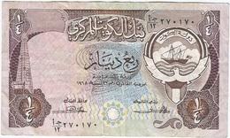 Kuwait 1/4 Dinar 1980 Pk 11 A Firma 2 Ref 3 - Koeweit