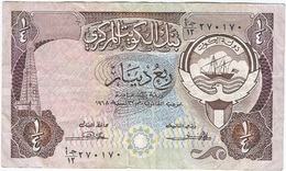 Kuwait 1/4 Dinar 1980 Pk 11 A Firma 2 Ref 3 - Kuwait
