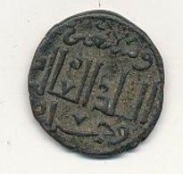 RARE AYYOUBIDES Fals Bronze  SAYF AL-DIN 595 - 615  AL RUHA 606   22  Mm 5,85 Gr  VOIR SCANS - Islamiche