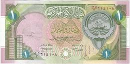 Kuwait 1 Dinar 1992 Pk 19 Ref 5 - Kuwait