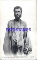 115977 AFRICA SENEGAL DAKAR COSTUMES NATIVE POSTAL POSTCARD - Postcards
