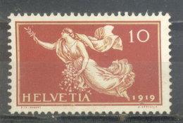 SUIZA - YVERT AEREO 171  (#4884) - Usados