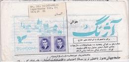 Iran-1967 Postage Paid 4 R On Tehran Newspaper Sent Airmail To Berlin, Germany - Iran