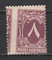 Egypt -1927 - Rare - Misperf. - ٍRoyal Collection - ( Postage Due ) - MNH (**) - Egypt