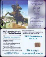 Used Phone CardsTransnistria.Tiraspol. 30 Minutes Tiraspol Telecom.Monument Of Suvorov (Grey - S35) - Moldavie