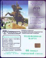 Used Phone CardsTransnistria.Tiraspol. 60 Minutes Tiraspol Telecom.Monument Of Suvorov (Grey - S35) - Moldova