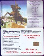 Used Phone CardsTransnistria.Tiraspol. 90 Minutes Tiraspol Telecom.Monument Of Suvorov (Grey - S35) - Moldova
