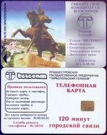 Used Phone CardsTransnistria.Tiraspol. 120 Minutes Tiraspol Telecom.Monument Of Suvorov (Grey - S35) - Moldova