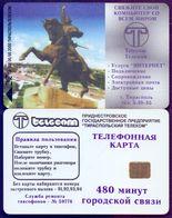 Used Phone CardsTransnistria.Tiraspol. 480 Minutes Tiraspol Telecom.Monument Of Suvorov (Grey - S35) - Moldova