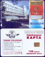 Used Phone CardsTransnistria. Benderi 120 Minutes.Bender Telecom.Building And Coat Of Arms. - Moldova