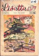 """BD """"LISETTE"""" N° 15  Du 9 AVRIL  1950  /  BON ETAT GENERAL - Lisette"""