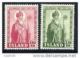 ICELAND 1950 Bishop Arason Anniversary Set MNH (**) - Unused Stamps