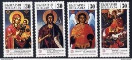 BULGARIA 1989 Ikons MNH / **.  Michel 3751-54 - Nuevos