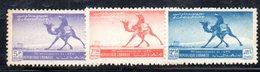 APR1869 - LIBANO 1949 , Serie Yvert N. 45/47 *** MNH  (2380A) UPU - Libano