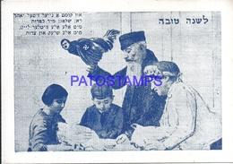 116028 ASIA ISRAEL COSTUMES JUDAICA & NAZI NO POSTAL POSTCARD - Israele