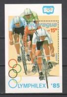 Nicaragua 1985 Mi Block 163 MNH SUMMER OLYMPICS - CYCLING - Cycling