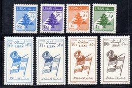 APR1871 - LIBANO 1959 , Serie Yvert N. 149/156  *** (2380A) - Libano