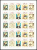 RUSSIA 1991 Sheet MNH ** VF Mi 6204-08 Scott 6004-08 SC 6260-64 PAINT PAINTING PEINTRE ICON RUBLEV RELIGION CYRIL ART - Hojas Completas
