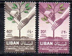 APR1873 - LIBANO 1960 , Posta Aerea Serie Yvert N. 179/180  ***  (2380A) - Libano